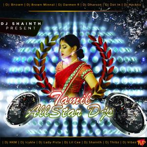 Tamil AllStar Djs