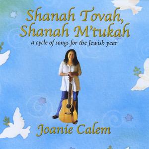 Shanah Tovah, Shanah M'tukah