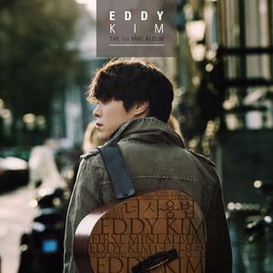 The Manual by Eddy Kim