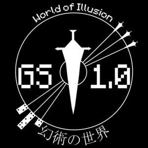 World of Illusion album