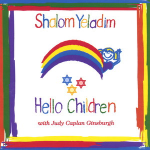 Shalom Yeladim/Hello Children
