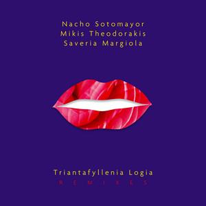 Triantafyllenia Logia - Radio Edit cover art