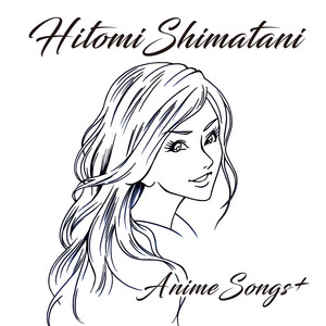 ルパン三世のテーマ by Hitomi Shimatani