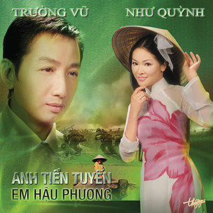 Anh Tiền Tuyến, Em Hậu Phương cover art
