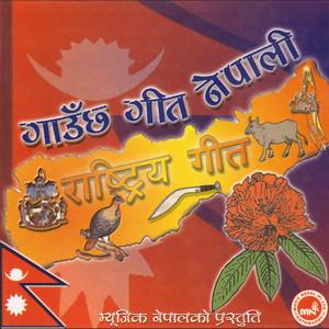 Nepaliko Chati cover art