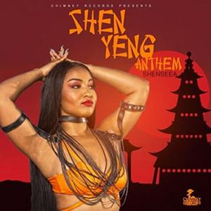 Sheng Yeng Anthem
