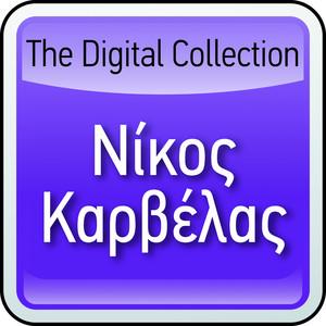 The Digital Collection - Anna Vissi