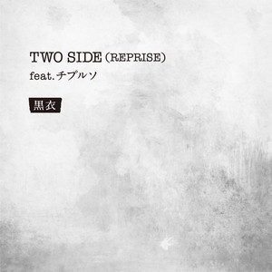 TWO SIDE (REPRISE)