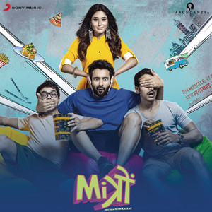 Mitron (Original Motion Picture Soundtrack) album