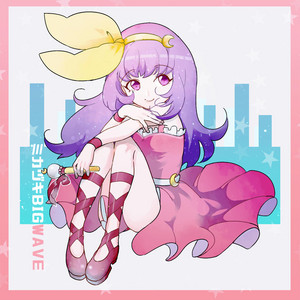 MY YUME DIARY - Mika