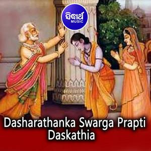 Dasharathanka Swarga Prapti 5 cover art