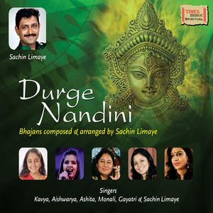 Sundar Rupini Maa cover art