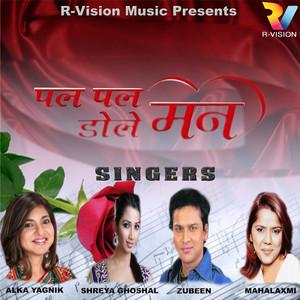 Paita Bhaat cover art