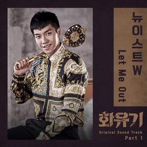 A Korean Odyssey (Original Television Soundtrack), Pt. 1