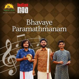 Bhavaye Paramathmanam