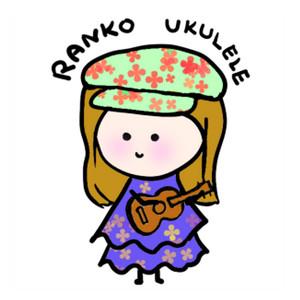 Piosenki z Bazgrołkami  - Ranko Ukulele