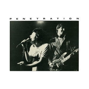 Firing Squad - Demo Version / Remastered 2004 by Penetration