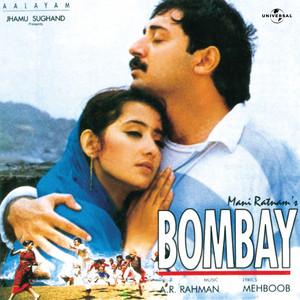 Bombay album