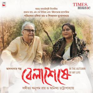 O Thakur cover art