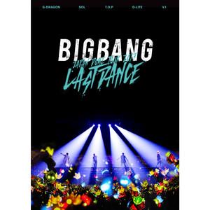 FXXK IT - KR Ver. [BIGBANG JAPAN DOME TOUR 2017 -LAST DANCE-]