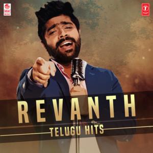 L. V. Revanth