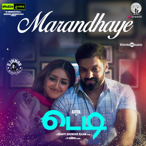 "Marandhaye (From ""Teddy"")"