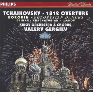 Gayaneh: Sabre Dance by Aram Khachaturian, Valery Gergiev, Mariinsky Orchestra