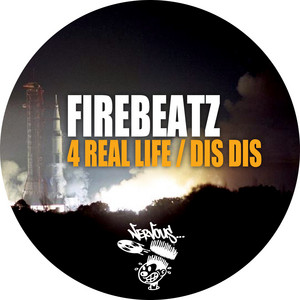 4 Real Life EP