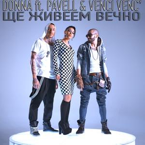 Shte Zhiveem Vechno (feat. Pavell & Venci Venc')