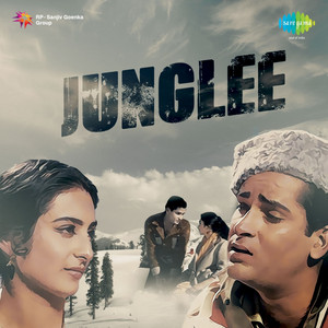 Junglee (Original Motion Picture Soundtrack) album