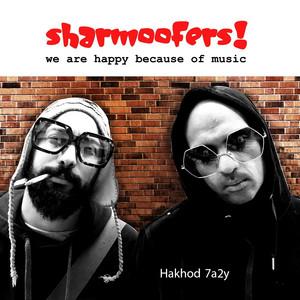 Hakhod 7a2y cover art