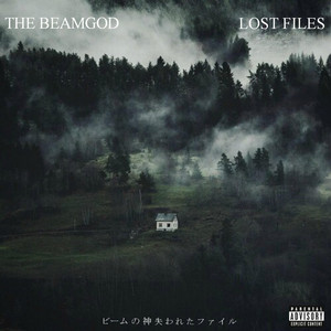 The BeamGod: Lost Files