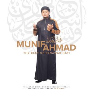 Zikir Tasbih Fatimah by Munif Ahmad