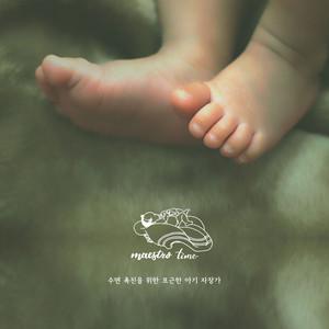 Baby Lullaby For Good Sleep