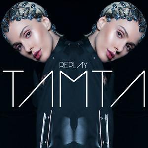 Tamta – Replay (Studio Acapella)