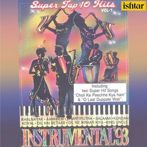 Sone Pe Chayee Mehangayee - Instrumental cover art