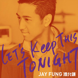 Let's Keep This Tonight by Jay Fung