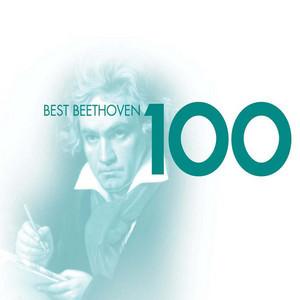 Romances (1992 Digital Remaster): G, Op.40 (c1802) by Philharmonia Orchestra, Sir John Pritchard, Yehudi Menuhin