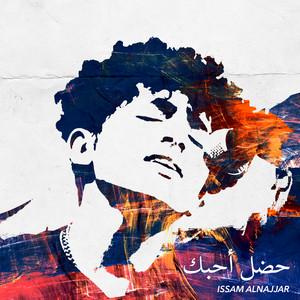 Hadal Ahbek cover art