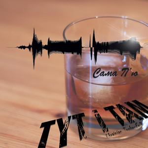 Сама п'ю