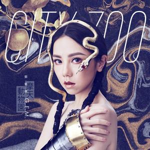 句號 cover art