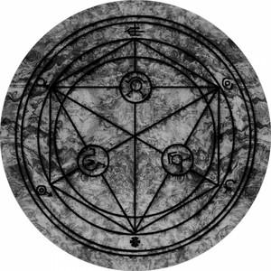 Cross of Hendaye / Finis Gloriae Mundi