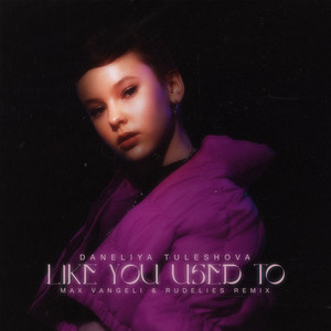 Like You Used To (Max Vangeli & Rudelies Remix)