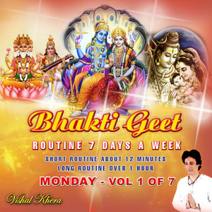 Shanti Paath cover art