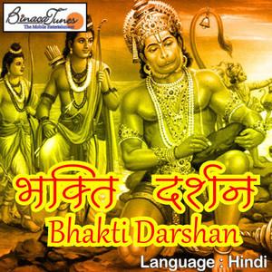 Kaanan Kundel Shobhti Duet by Aastha