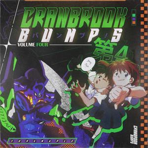 Cranbrook Bumps, Vol. Four