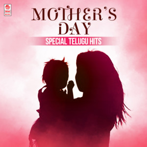 Mother's Day Special Telugu Hits