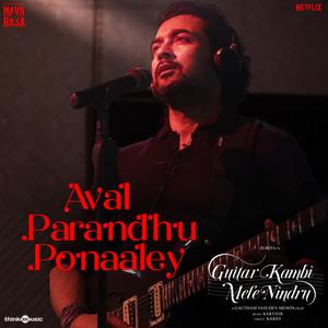 Aval Parandhu Ponaaley cover art