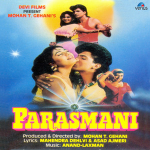 Parasmani (Original Motion Picture Soundtrack) album