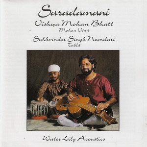 Vaisnava Bhajan cover art